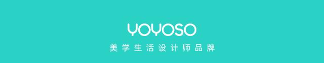 YOYOSO美学生活设计师品牌