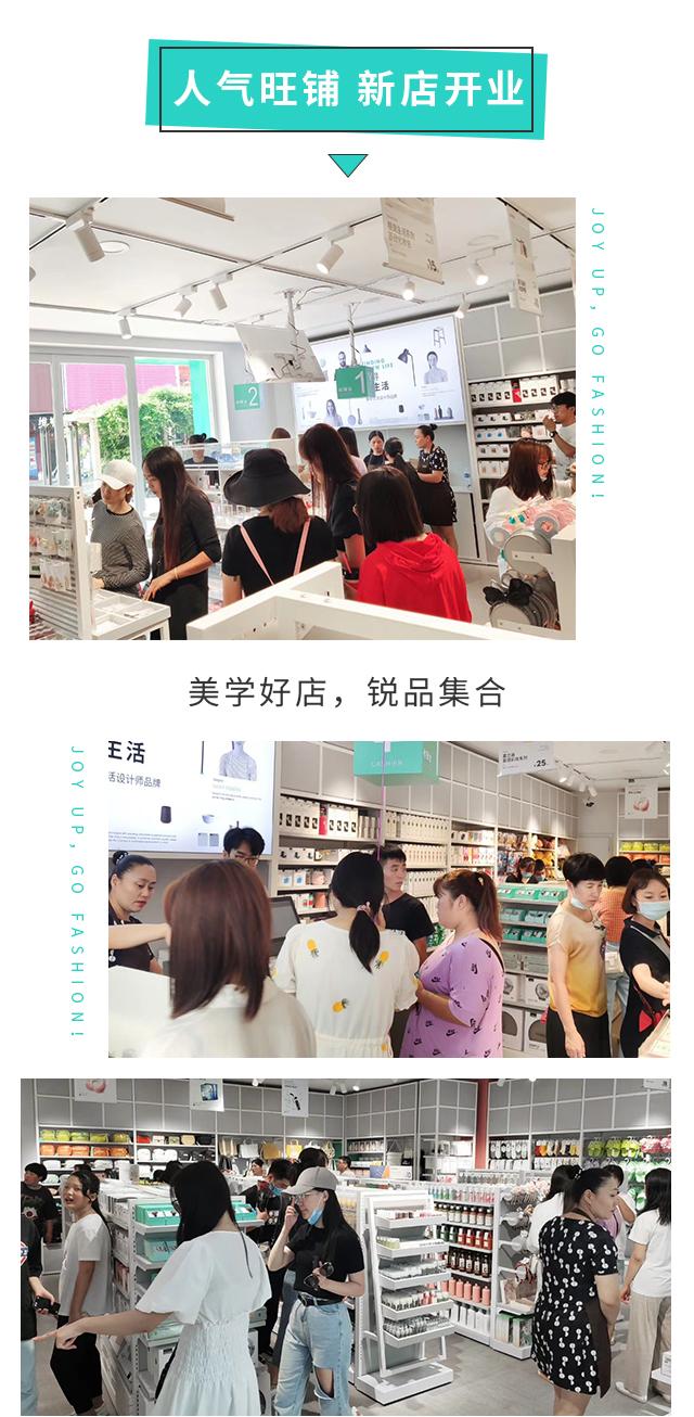 唐山新店_02.png