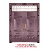 财源滚滚拼接门 -YH13-202