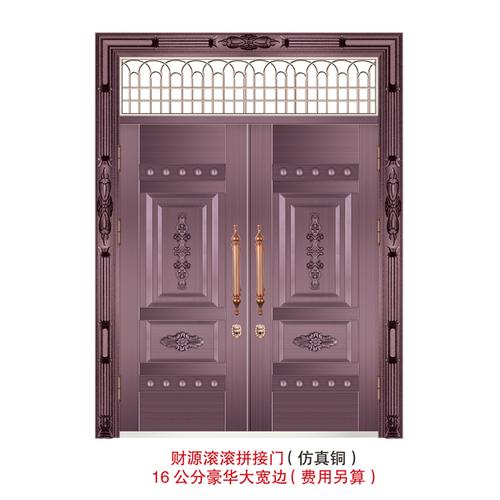 财源滚滚拼接门-YH13-202