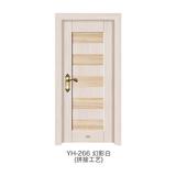 仿拼接木门 -YH-266(幻影白)