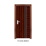 钢木室内门 -YH-006黑拼木)