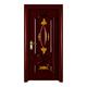 室内套装门-YH505紫檀烫金