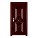 室内套装门-YH095印度紫檀深拉伸