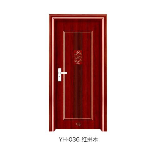 钢木室内门-YH-036(红拼木)