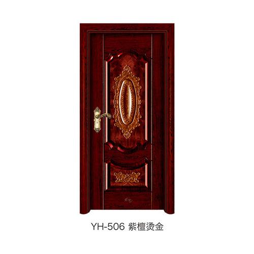 磨砂木纹门-YH-506(紫檀烫金)