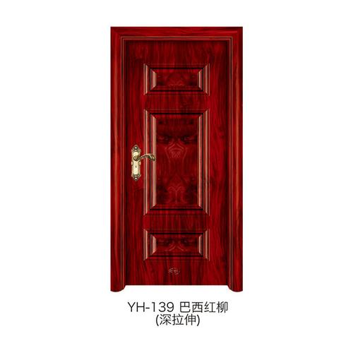 深拉伸仿实木门-YH-139(巴西红柳)