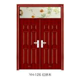 钢木室内门 -YH-126(红拼木)