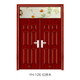 钢木室内门-YH-126(红拼木)