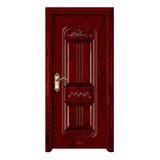 钢木室内门 -YH-119丹麦红榉木