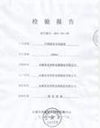 浙江宇能实业有限公司