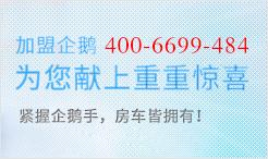浙江省永康市宇能工贸有限公司