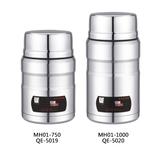 1号焖烧壶 -MH01-750、1000(QE-5019、5020)