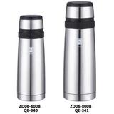六号B款子弹头 -ZD-06、600B、800B(QE-340、341)