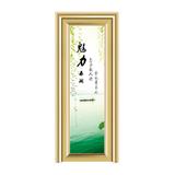 强化纸 -YZ-108(拉丝金)