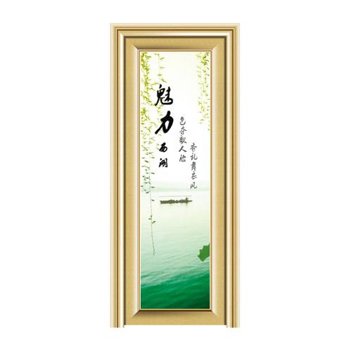 强化纸-YZ-108(拉丝金)