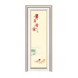 强化纸 -YZ-119(拉丝银)