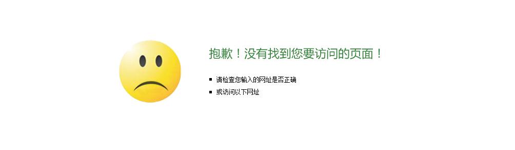永康市艺尊工贸有限公司