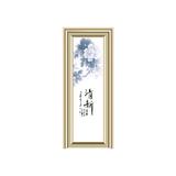强化纸 -YZ-169(香槟)