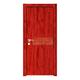 工艺木门模压门-Y-891(经典红木)
