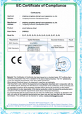 EC-Certificate of Compliance