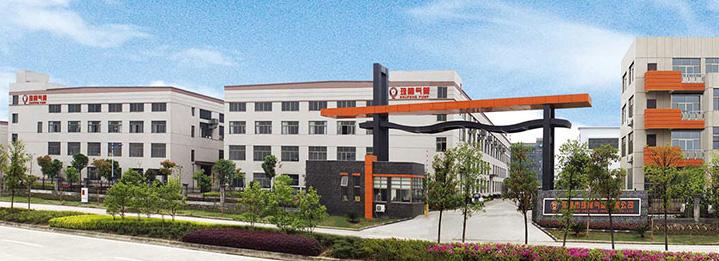 Yongkang Zhufeng Inflator Co., Ltd.