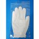 一次性检查丁腈手套-一次性检查丁腈手套