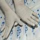 医用乳胶手套-医用乳胶手套
