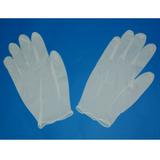 一次性检查丁腈手套 -一次性检查丁腈手套