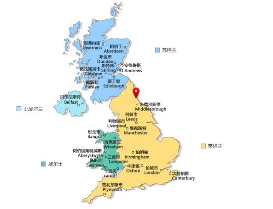 毗邻北海,是英国为数不多的海滨城市,人口约30万,该市是美国第一任