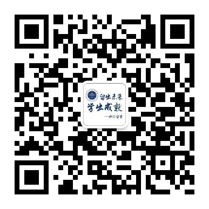 qrcode_for_gh_a63737a3c8ab_430.jpg