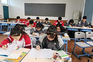 浙江外国语学院涉外人才培训学院