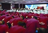 晨龙锯床举行全员生发智慧系统落地启动大会