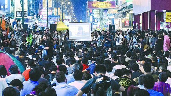 香港政府:政改仍有讨论空间 学联仍持强硬立场