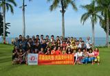 享泰国风情  共赢美好未来