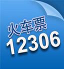 12306打击囤票倒票:不再卖行程冲突车票