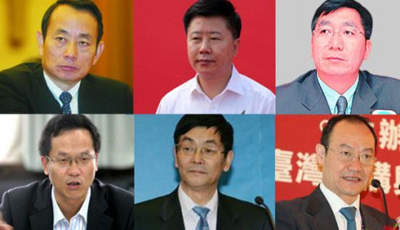 党媒揭秘中纪委掀翻周永康五大外围战