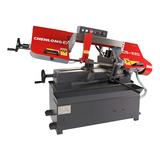 卧式金属带锯床 -CS-220