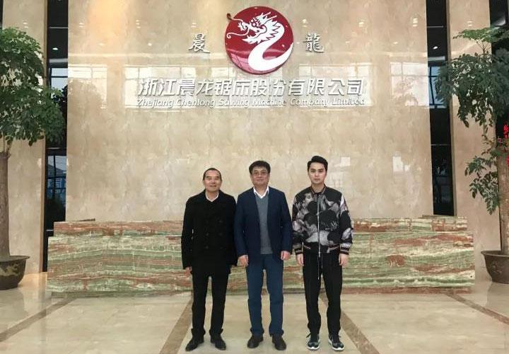 中国机床工具工业协会常务副理事长毛予锋莅临晨龙锯床调研指导!