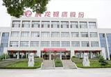 热烈庆祝2017年浙江省智能制造与高端数控机床创新设计高研班在晨龙锯床成功开班!