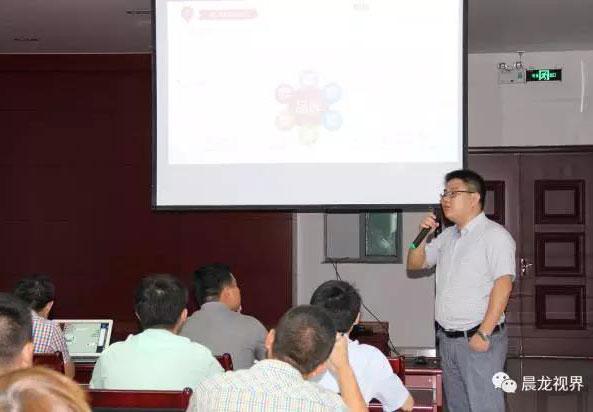 热烈庆祝浙江晨龙锯床有限公司ERP项目正式启动!