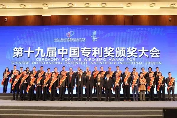 晨龙锯床荣获第十九届中国专利优秀奖!