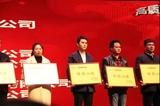 缙云县生态工业高质量发展推进会隆重召开,企业代表晨龙锯床董事长丁泽林上台发言!