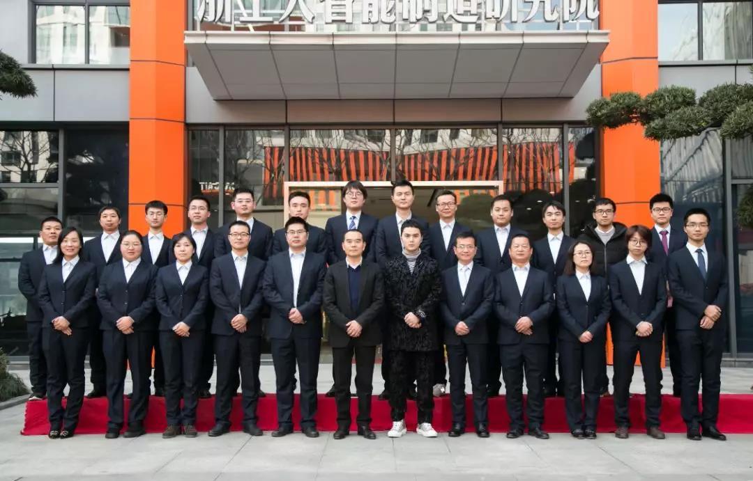 杭州晨龍智能科技有限公司2018年終總結暨表彰大會圓滿落幕!