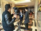晨龙锯床董事长丁泽林应邀参加第十一届中日企业合作知识产权论坛!
