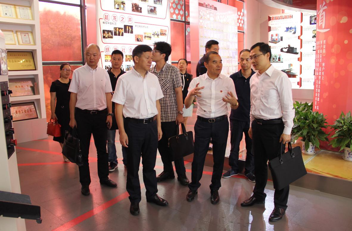 """""""不忘初心,继续前行""""--热烈欢迎省市县领导莅临晨龙锯床指导党建工作!"""