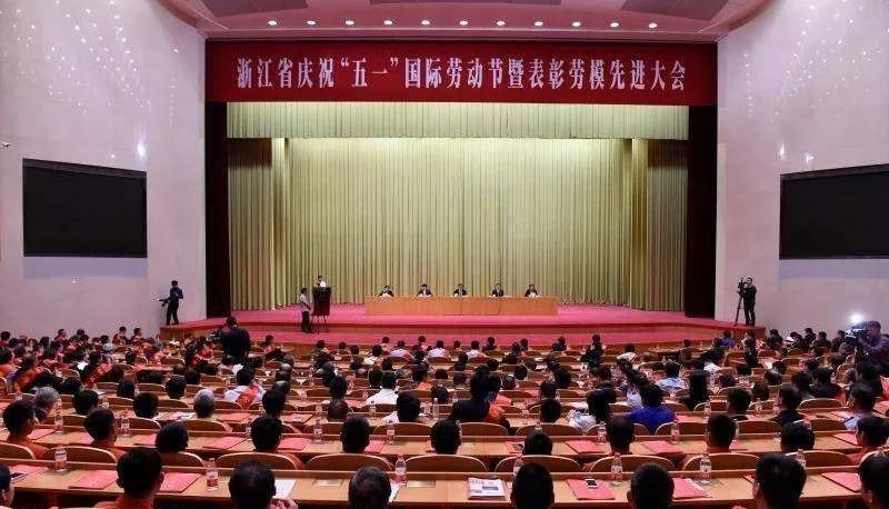 """LOL锯床集团董事长丁泽林被光荣授予""""浙江省劳动模范""""荣誉称号!"""