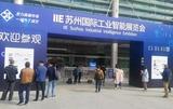 晨龍鋸床亮相蘇州國際工業智能展覽會!