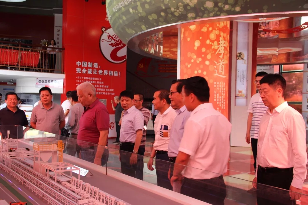 中国机床工具工业协会锯床分会一行莅临晨龙锯床调研考察!