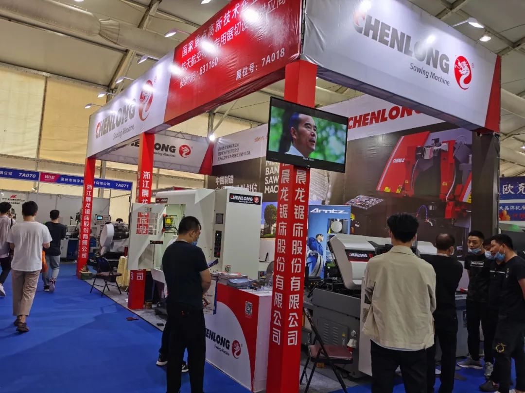直击第27届中国(温州)国际工业博览会——晨龙新品,隆重亮相!